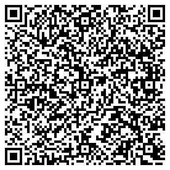 QR-код с контактной информацией организации Скроллерс Фемили, ООО