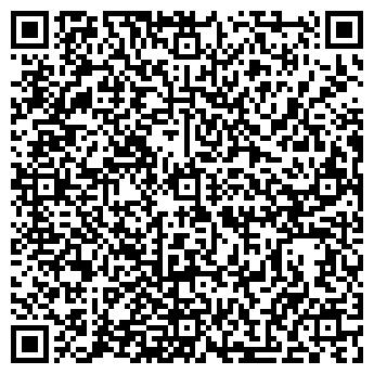 QR-код с контактной информацией организации Аметист, ООО