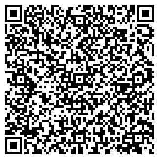 QR-код с контактной информацией организации РА Парус, ЧП