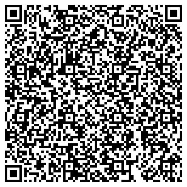 QR-код с контактной информацией организации Рекламное агентство 3В, СПД