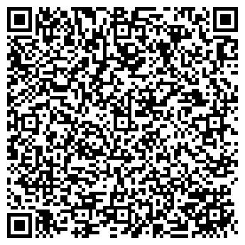 QR-код с контактной информацией организации Арт-Макс, ООО
