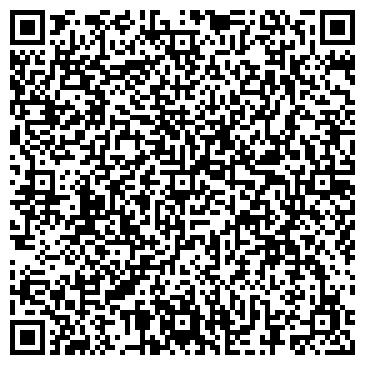 QR-код с контактной информацией организации Билборд100, ООО