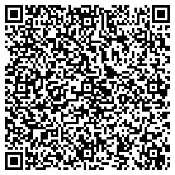 QR-код с контактной информацией организации Аи-Xата, ООО