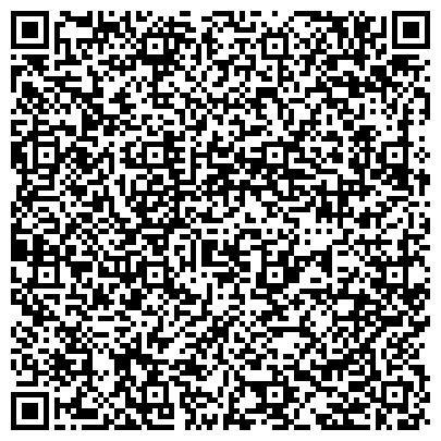 QR-код с контактной информацией организации Black Label( студия рекламы и дизайна), ЧП
