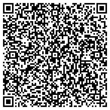 QR-код с контактной информацией организации ПК Адвеста Макс, ЧП