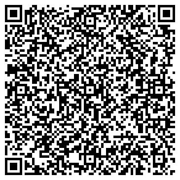 QR-код с контактной информацией организации Секвоя, ООО (SEQUOIA)