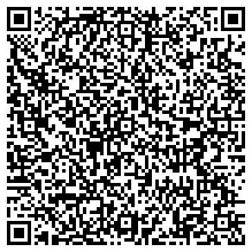 QR-код с контактной информацией организации Мост-сервис, ЧП