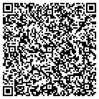 QR-код с контактной информацией организации Котедж Сити, ООО