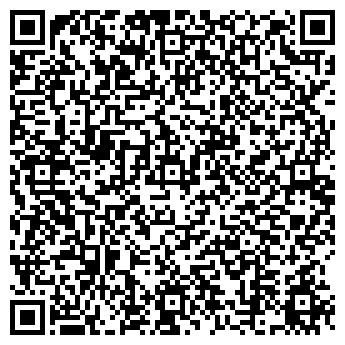 QR-код с контактной информацией организации UMH ПГРК, ООО
