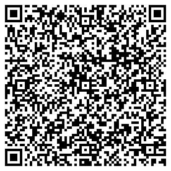 QR-код с контактной информацией организации Кубик медиа, ЧП