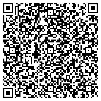 QR-код с контактной информацией организации Арт-Рояль, ЧП