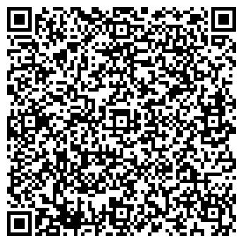 QR-код с контактной информацией организации А5 Харьков, ООО