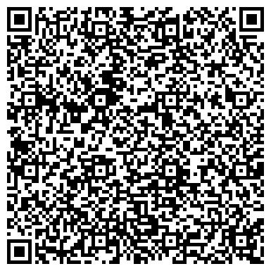 QR-код с контактной информацией организации Рекламное агентство Мустанг, ООО