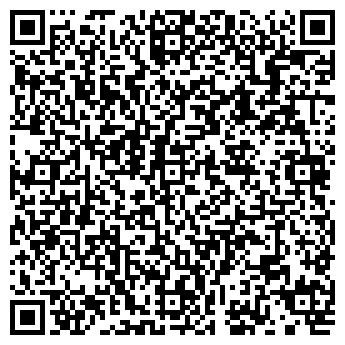 QR-код с контактной информацией организации Эффективная реклама, ООО