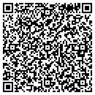 QR-код с контактной информацией организации Адпро, ООО
