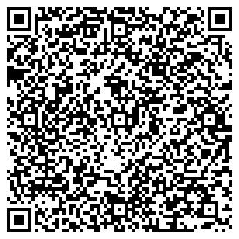 QR-код с контактной информацией организации Инмедиа, ЧП