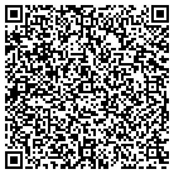 QR-код с контактной информацией организации Строкач А. О., СПД