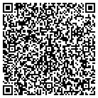 QR-код с контактной информацией организации Ds-style, ООО