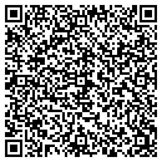 QR-код с контактной информацией организации Трафик ТВ, ООО