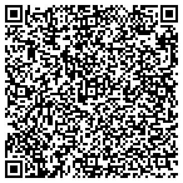 QR-код с контактной информацией организации Синема, ЧП