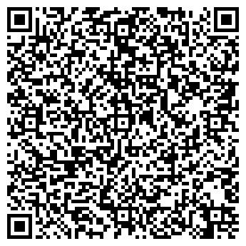 QR-код с контактной информацией организации Бигборд, ЧП