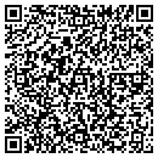 QR-код с контактной информацией организации РПК Результат