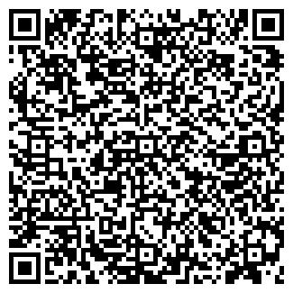 QR-код с контактной информацией организации Ниша, ЧП