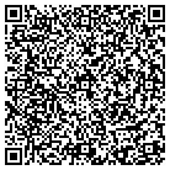 QR-код с контактной информацией организации Эстетик АДВ, ООО