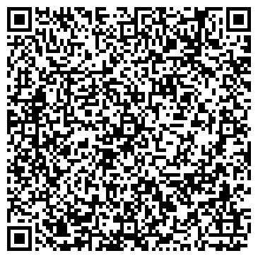 QR-код с контактной информацией организации Трюфель