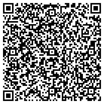 QR-код с контактной информацией организации Катрин, СПД