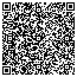 QR-код с контактной информацией организации РА Т52