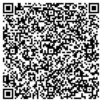 QR-код с контактной информацией организации Дорис, Компания
