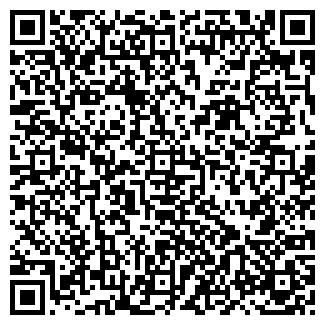QR-код с контактной информацией организации Оксид, ЧП