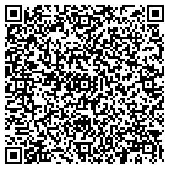 QR-код с контактной информацией организации Лазер Профи, ООО