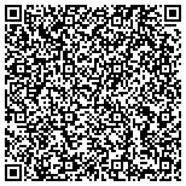 QR-код с контактной информацией организации Украина рекламная, Компания