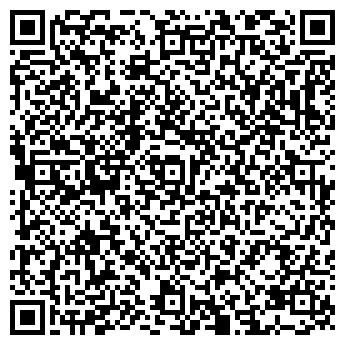 QR-код с контактной информацией организации Кинограф, РА