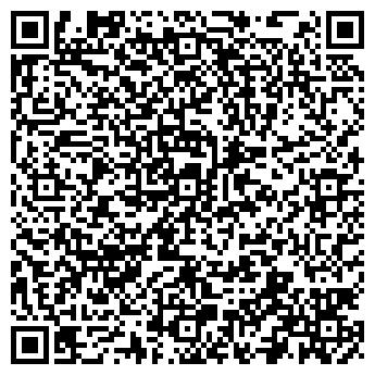 QR-код с контактной информацией организации Ай Кью Ес, ООО (IQS)