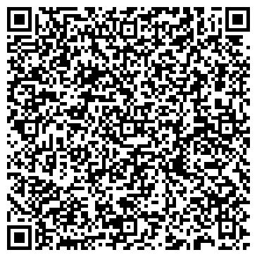 QR-код с контактной информацией организации ЗТ Хата, РА (Zt hata)