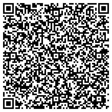 QR-код с контактной информацией организации Профис Ателье рекламы, ООО