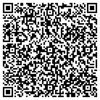 QR-код с контактной информацией организации Инфра-Спектр, ООО