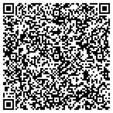 QR-код с контактной информацией организации РА АртВеб, ООО (ArtWeby)