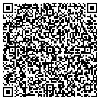 QR-код с контактной информацией организации Амбер, ЧП