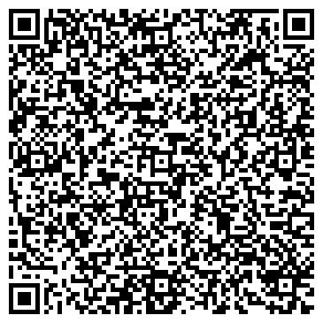 QR-код с контактной информацией организации Бюро Аффектной Рекламы, ООО