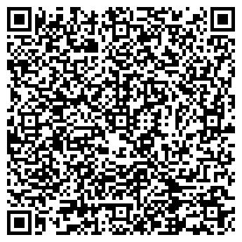 QR-код с контактной информацией организации Неон люкс, ООО