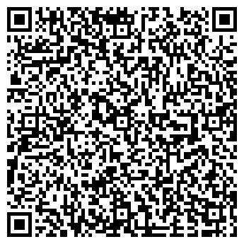 QR-код с контактной информацией организации Натая, ЧП