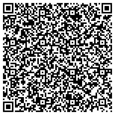 QR-код с контактной информацией организации РА Предложение (Пропозиція), ООО