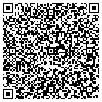 QR-код с контактной информацией организации Деонис, РА
