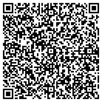 QR-код с контактной информацией организации Тревелко-Групп, ЧП