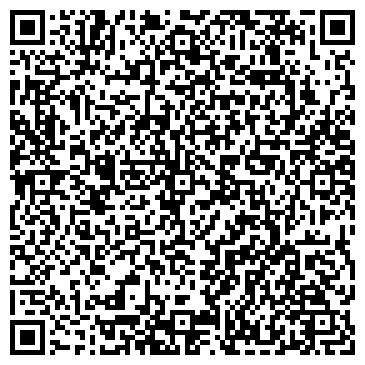 QR-код с контактной информацией организации Провид, Креативное агентство (PROVID)