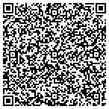 QR-код с контактной информацией организации Подъячев, ЧП